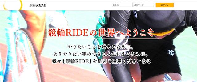 小倉競輪場の誘導サイト