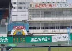 高松競輪場のアイキャッチ