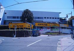 熊本競輪場アイキャッチ