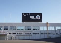 松阪競輪場アイキャッチ